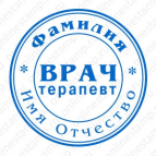 Макет: Врач-04К