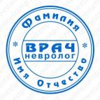 Макет: Врач-06К
