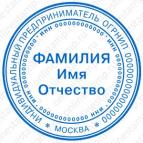 Макет: ИП-03